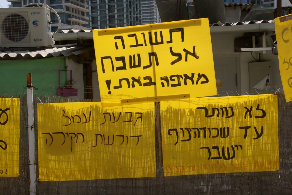 Three signs: 1. Teshuva do not forget where you came from! 2. We will not give up until Kozahinof breaks. 3. Giv'at Amal demands an investigation.