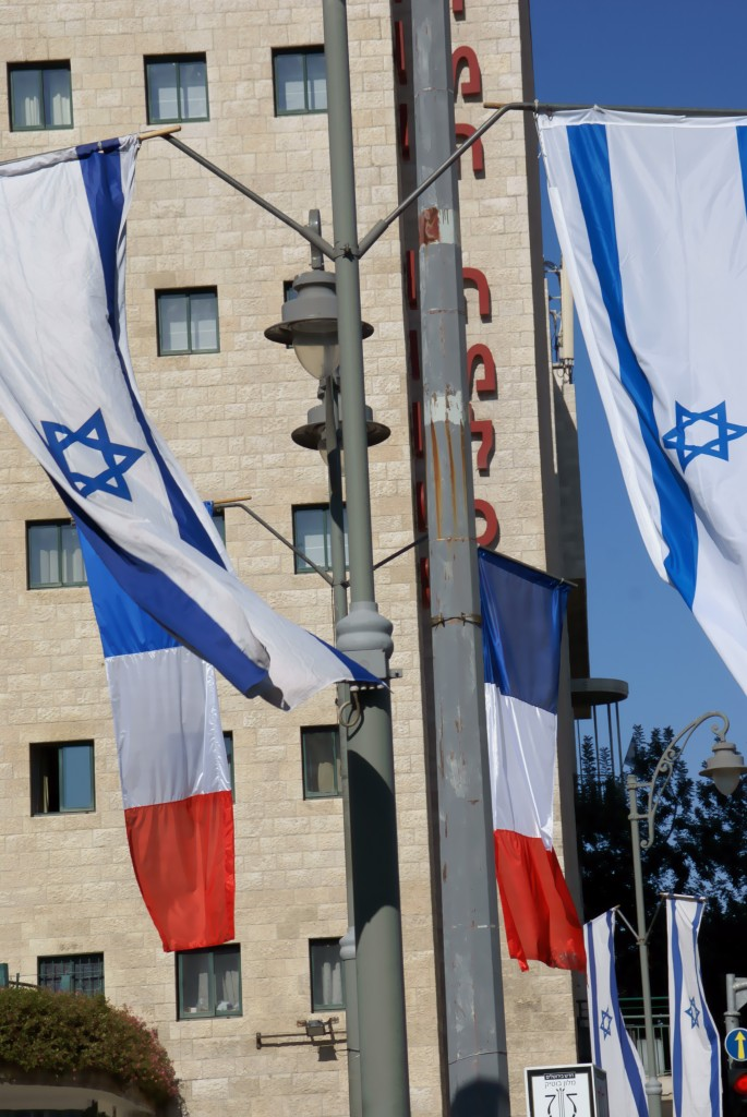 French and Israeli flags at Paris Square, Jerusalem
